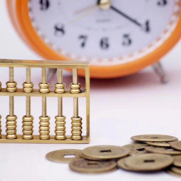 三季度个人金融资产配置什么?中行给出建议!