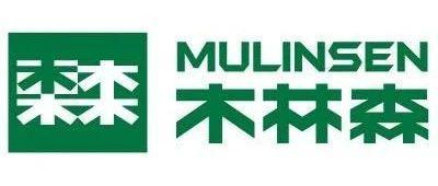 【天风电子】木林森:引入小米战投,强化智能照明、Mini LED、UVC竞争力