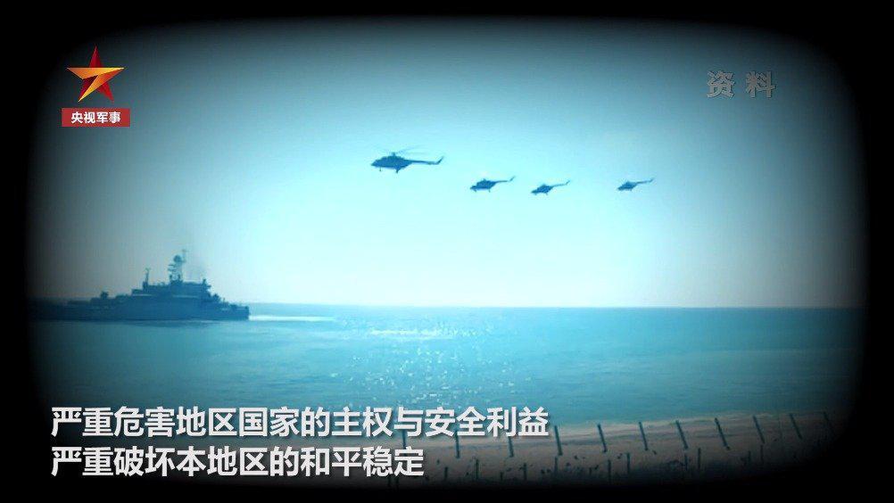 美军机连续3天抵近中国沿海侦察