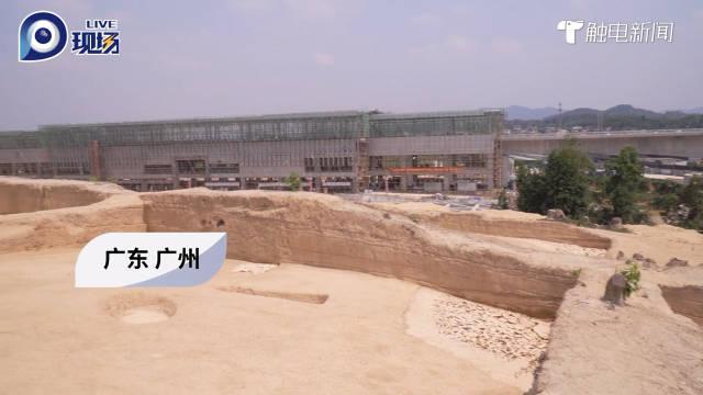 广州发现先秦遗址出土百余件文物