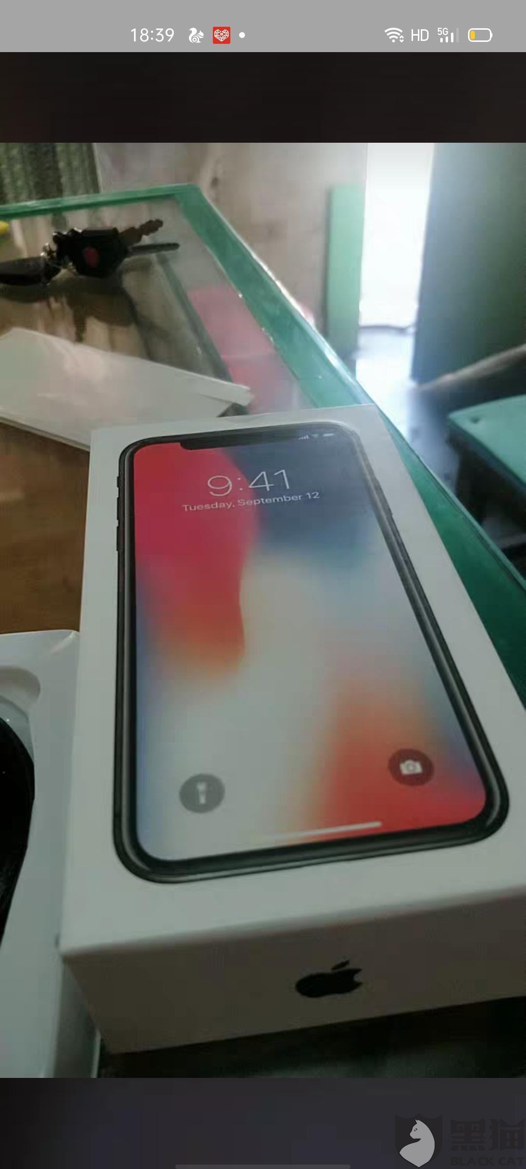 黑猫投诉:淘宝商家(TB丑小鸭)卖假苹果手机,联系不到,淘宝客服处理不了