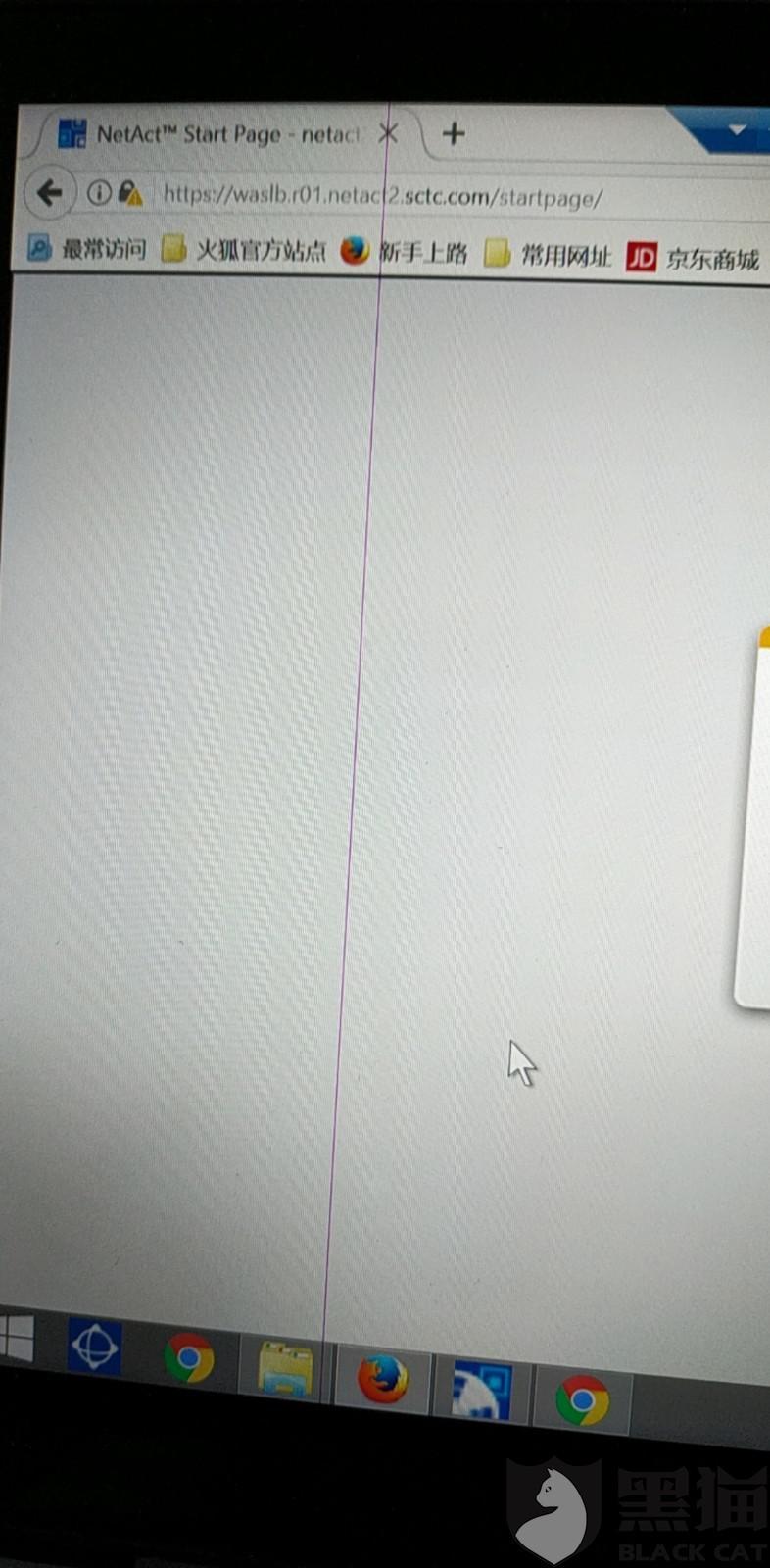 黑猫投诉:小米Air13.3笔记本屏幕出现竖线,屏幕有着严重的质量问题
