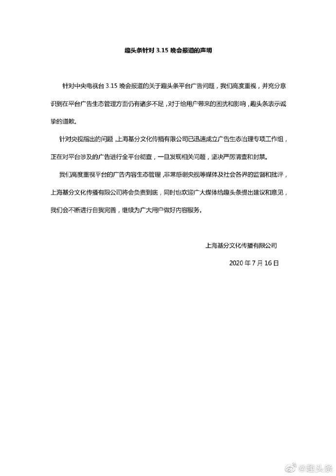 杏悦晚会报道杏悦的声明已成立广告图片