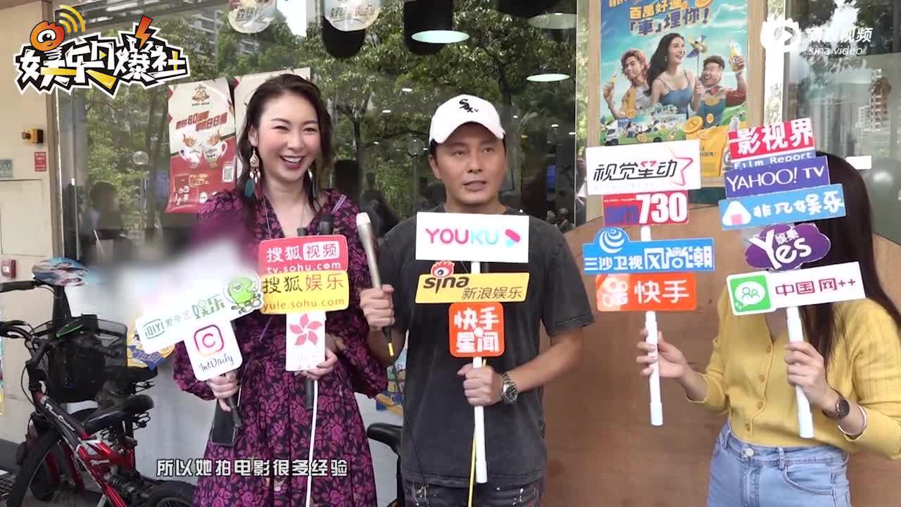 """视频: 新戏原定演庄思敏爸爸 曹永廉称""""有点不开心"""""""
