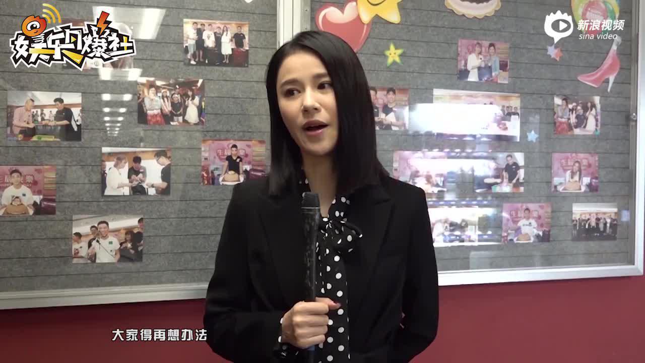视频:新剧受疫情影响拍摄 黄翠如怕感染自曝在家戴口罩