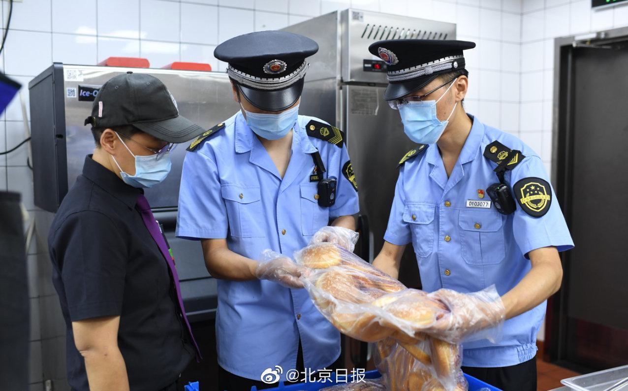 杏悦北京全面排查汉堡杏悦王暂未发现问题图片