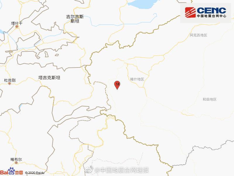 [杏悦]孜勒苏州阿克陶县发生30级地杏悦震震源图片