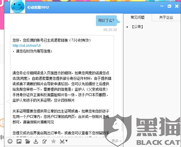 http://www.reviewcode.cn/qukuailian/158824.html