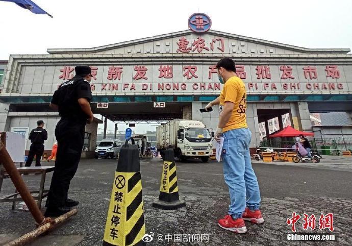 杏悦疫情对北京复产复工杏悦造成一定图片
