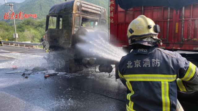 居庸关长城附近卡车起火事故处理完毕,但附近路段交通压力仍集中