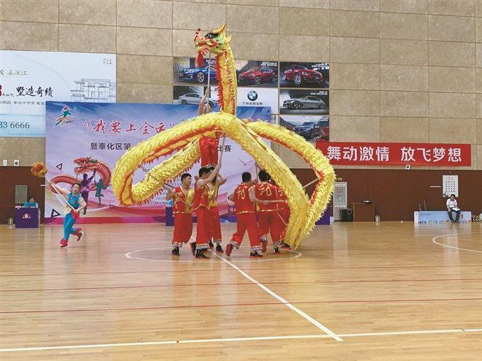 奉化举办第一届龙鼓比赛 共有13支舞龙队参与比赛