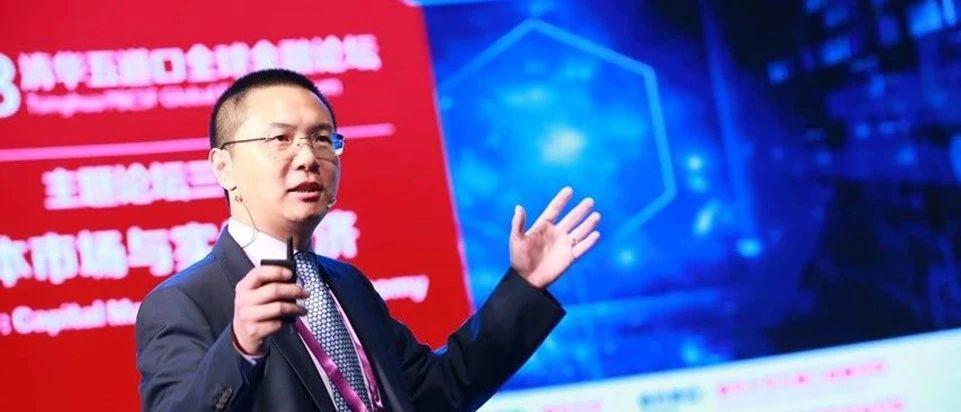 田轩教授论文被国际顶级期刊《会计研究期刊》接收发表