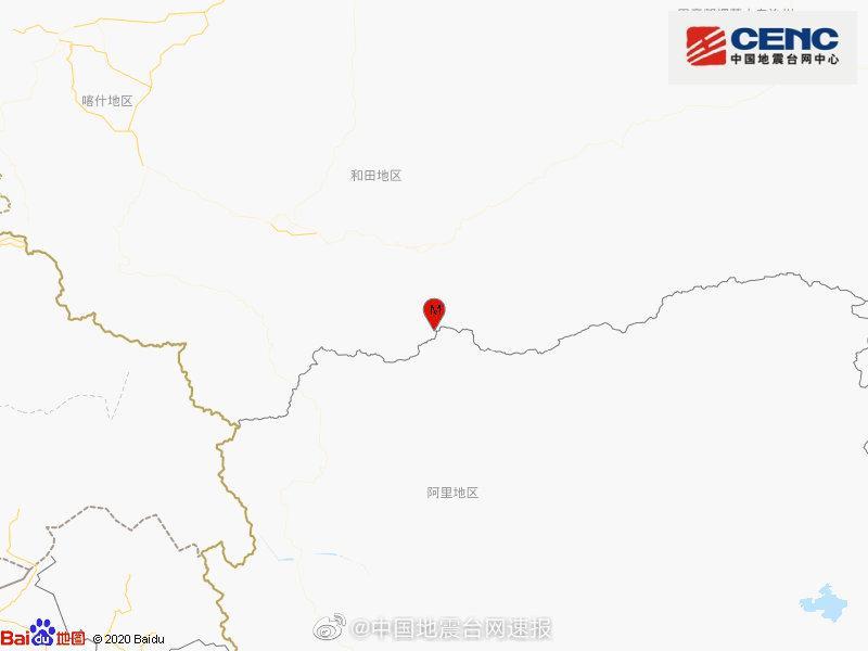 杏悦,田地区于田县发生3杏悦6级地震震源深度图片