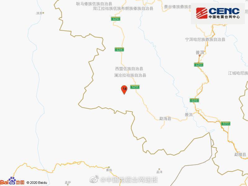 [杏悦]澜沧县发生30级地震震源深度8千杏悦图片