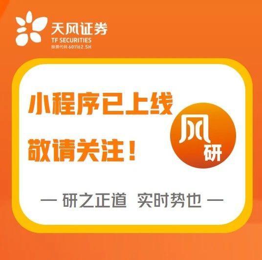 【建筑】城建设计(HK1599):城轨设计龙头受益行业景气,国企改革、回A上市稳步推进