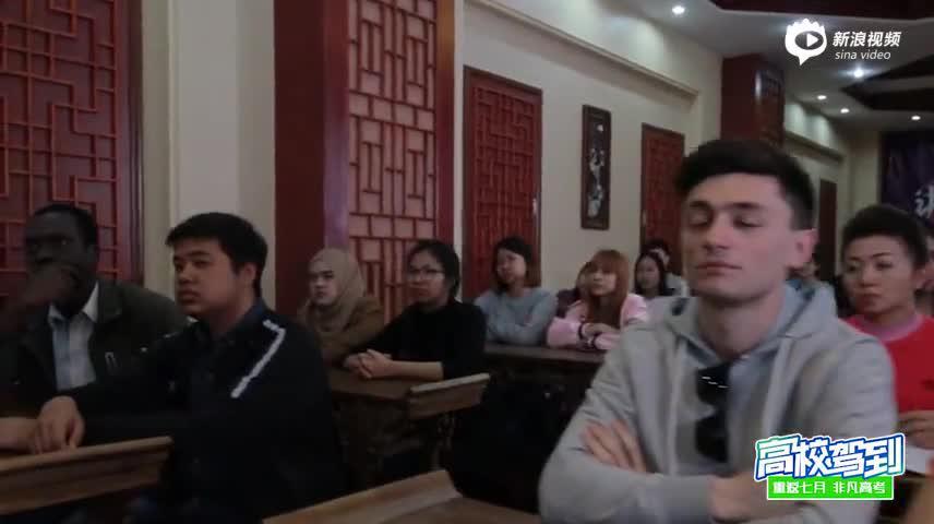 辽宁中医药大学:综合实力在全国中医药院校中处于前列