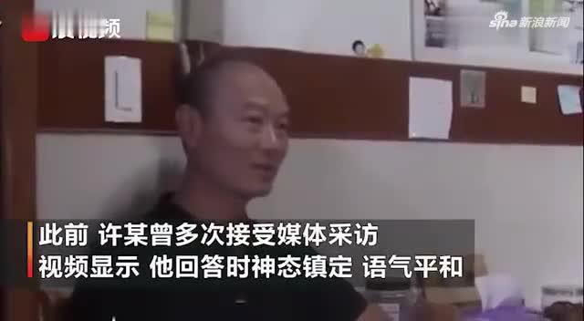杭州失踪女子丈夫有重大作案嫌疑  曾多次接受媒体采访神态镇定  已被警方控制