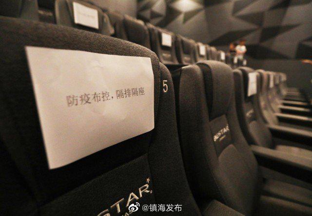 镇海2家影院申请第一批复业 其余影院将在8月初恢复