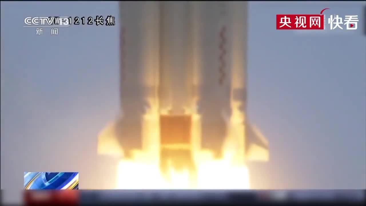 """我国首次火星探测任务 """"天问一号""""探测器发射圆满成功"""