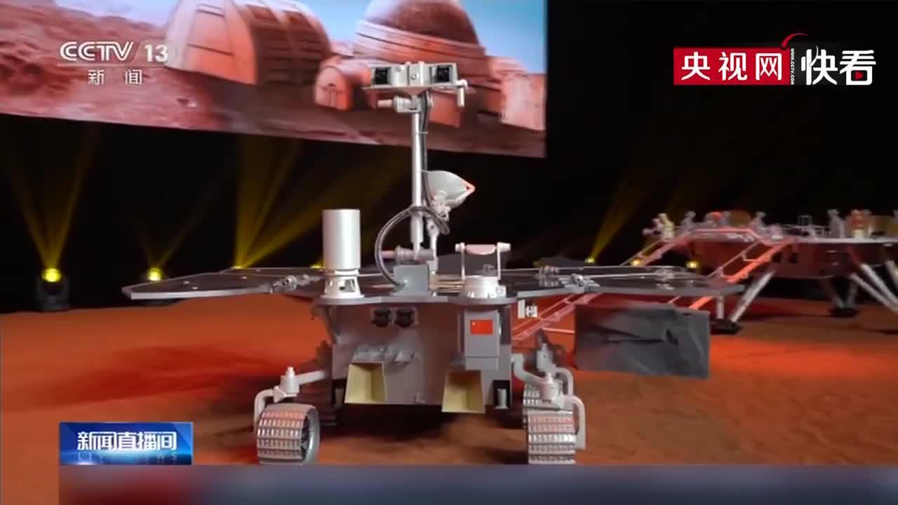 """""""天问一号""""火星探测器1:1着陆平台和火星车亮相!将搭载这些科学仪器和设备"""