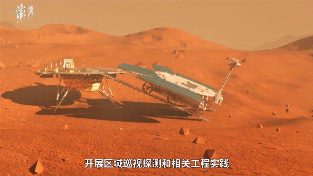 天问一号探测器发射升空:3D动画模拟天问一号首次探路火星