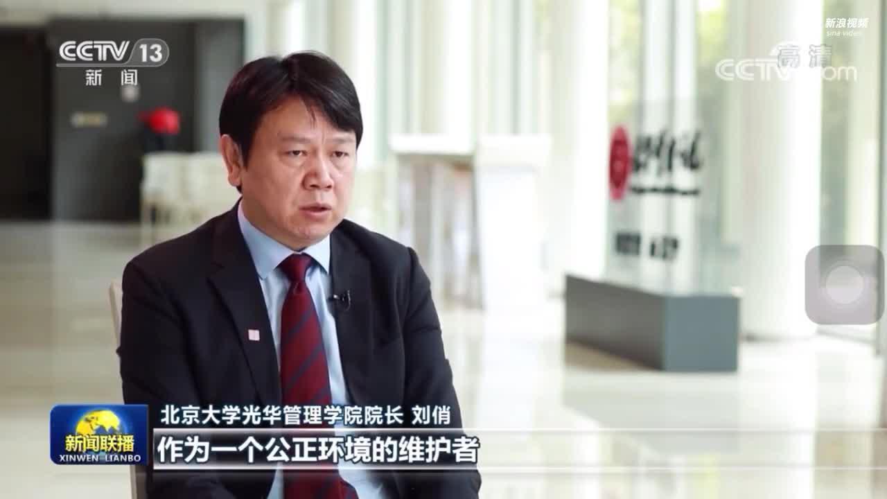 刘俏:年中召开的这次重磅会议传递了哪些信号?(1)