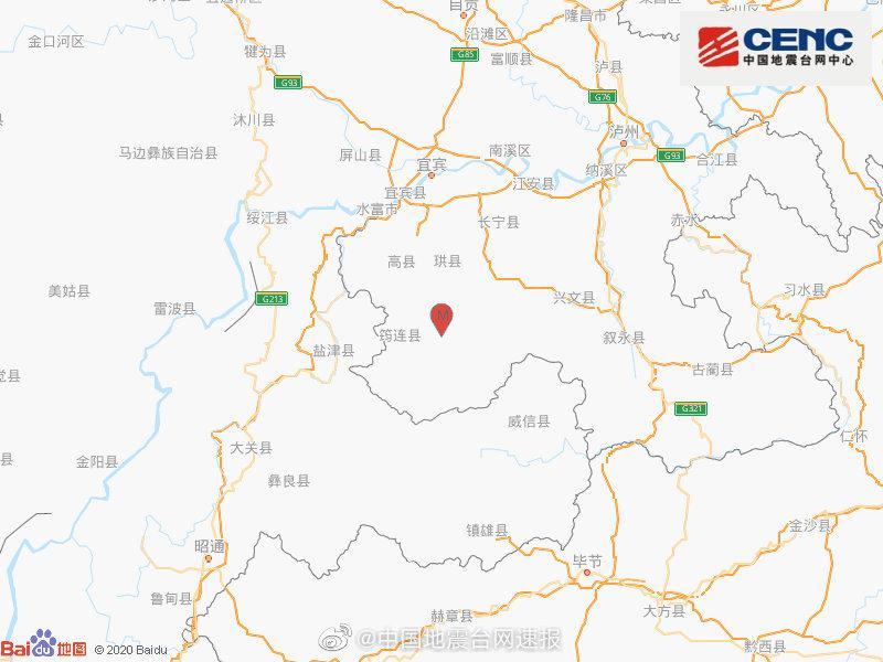 杏悦,宜宾市珙县发生34杏悦级地震震源深度12图片
