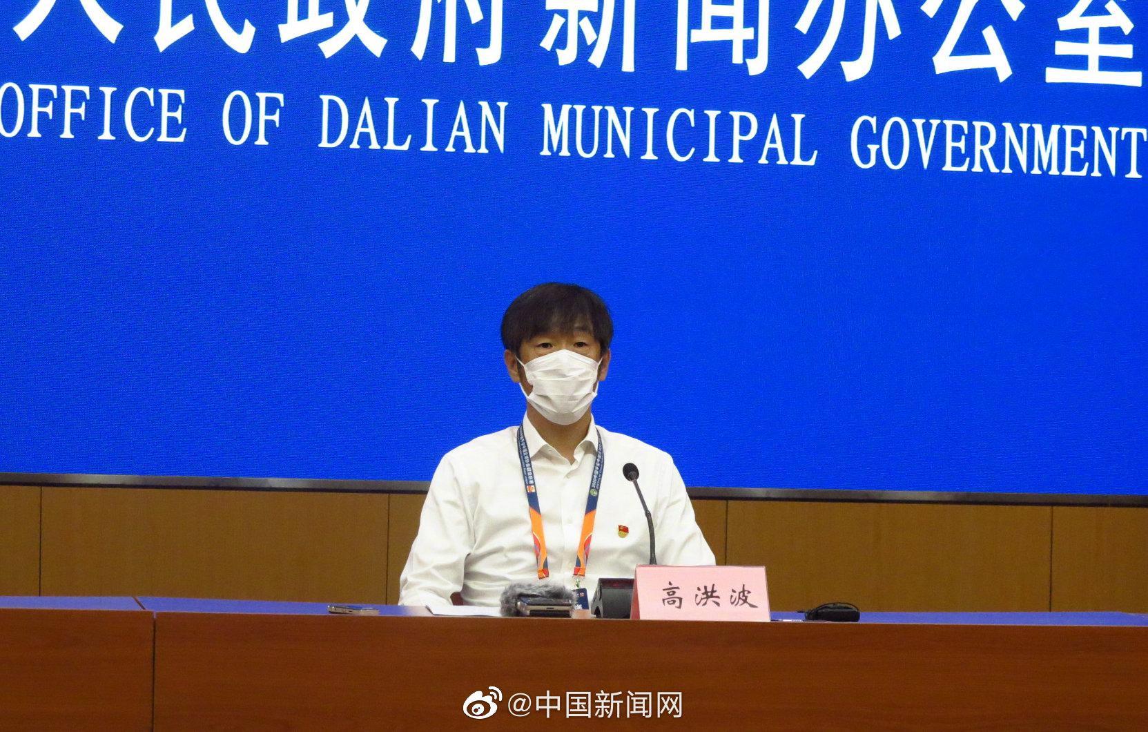 中国足协副主席杏悦高洪波中超如期在大,杏悦图片