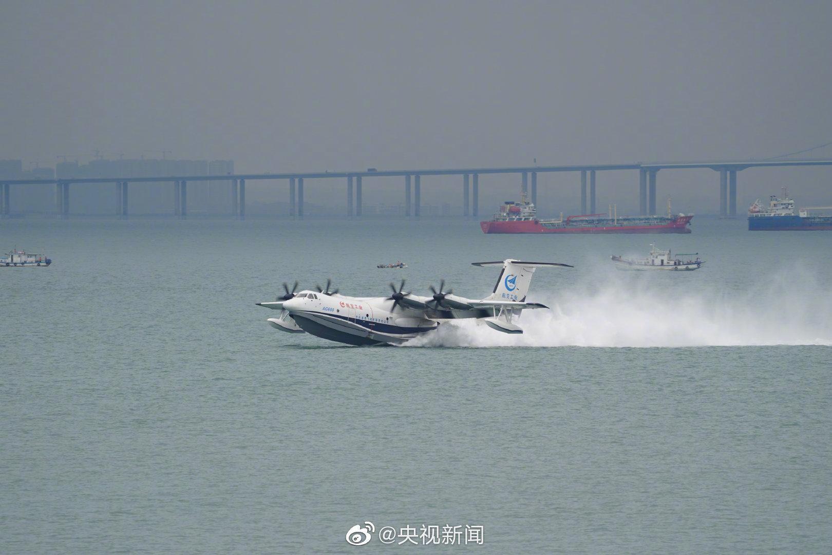 [杏悦]鲲龙AG60杏悦0海上首飞成功图片