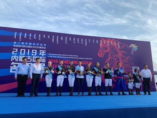 网上内蒙古马赛发布会在呼和浩特敕勒川草原举行
