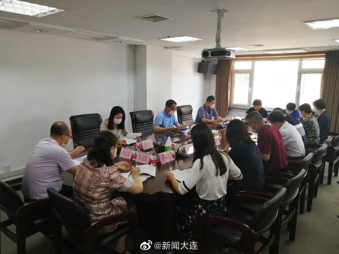大摩鑫app连启动价格应急监测,摩鑫app图片