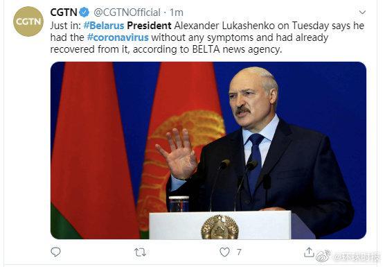白俄罗斯总统自曝曾感染新冠(图1)