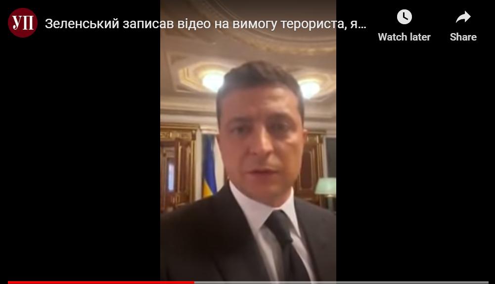 现实版黑镜?乌克兰魔幻劫持案背后