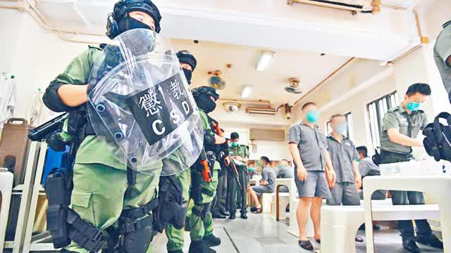 香港16名囚犯因不满防疫措施作乱 惩教署果断出手制止