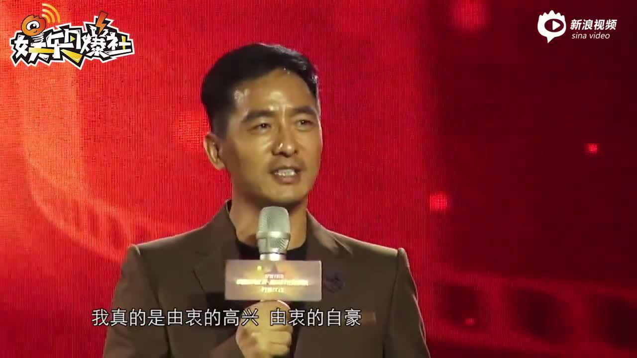 《温暖有光放映队》将播 郭晓东王宝强等化身队员践行公益