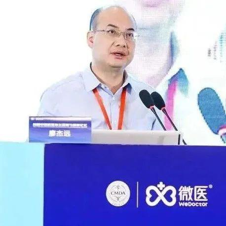 消息称微医赴港IPO推迟至2021年 目标上市估值达到100亿美元