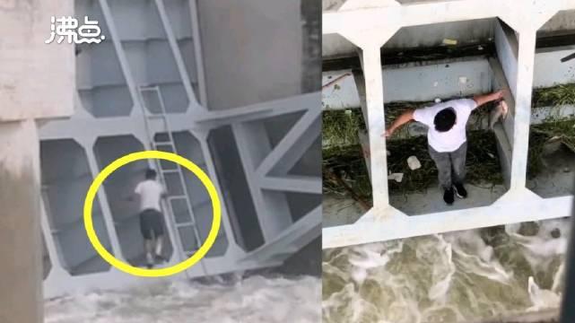 安徽多人翻越护栏到泄洪闸口捡鱼 管理处:全天巡逻都管不住