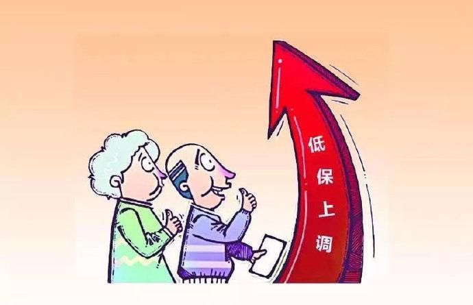 江苏最低生活保障标准再提高