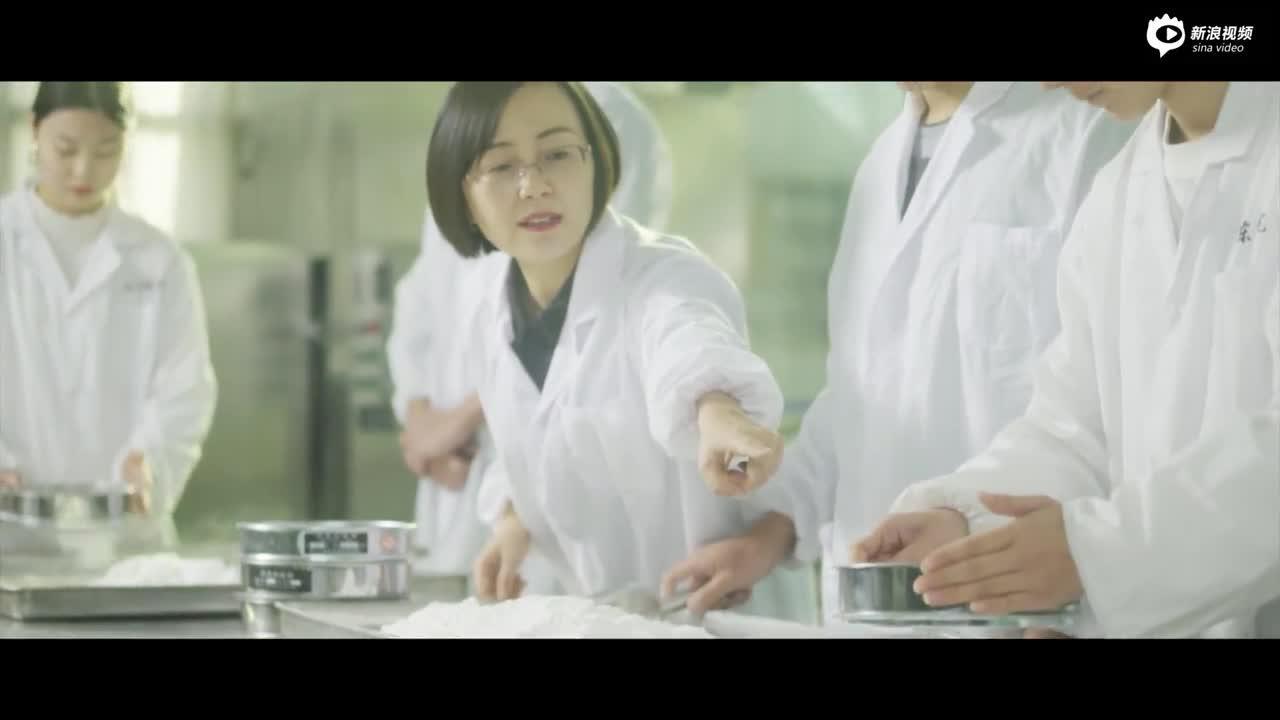 山东畜牧兽医职业学院毕业宣传片