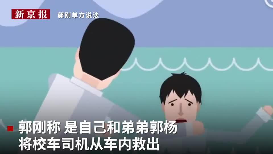 """""""男子举报见义勇为被顶替""""续:被举报者起诉"""