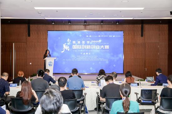 2020南翔精准医学国际创新创业大赛宁波赛区圆满落幕!