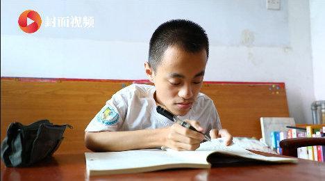山东玻璃男孩高考成绩654分:学习上从未把自己当成一个特殊的人