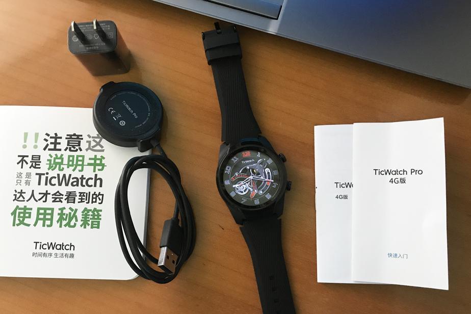 纯正谷歌系统:TicWatch Pro 2020 4G版