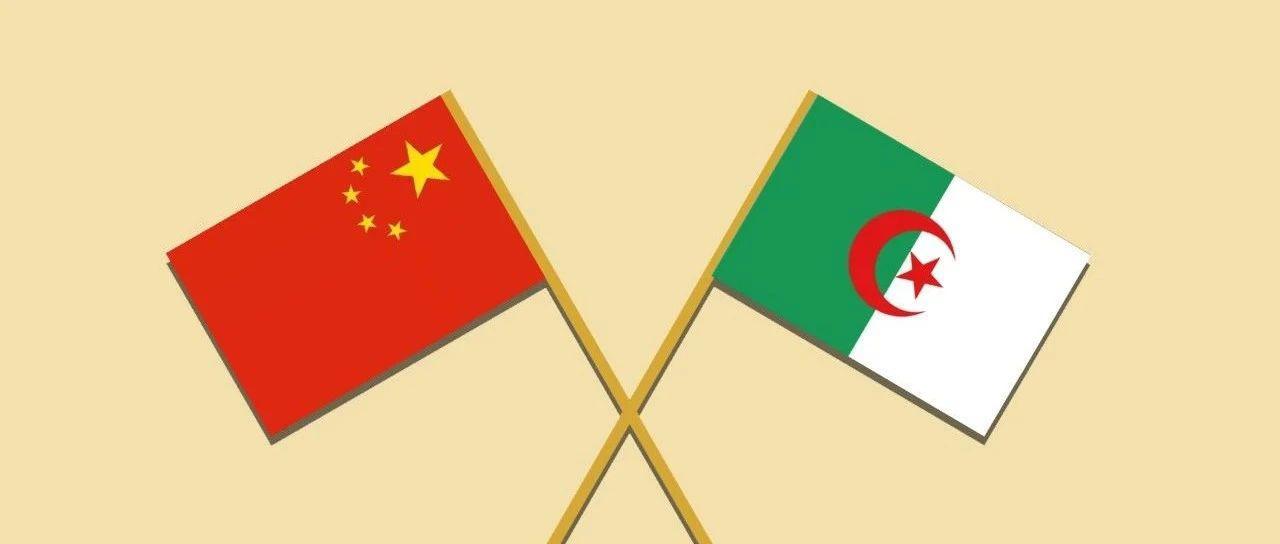 【重要交往】国务委员兼外交部长王毅同阿尔及利亚外长布卡杜姆通电话
