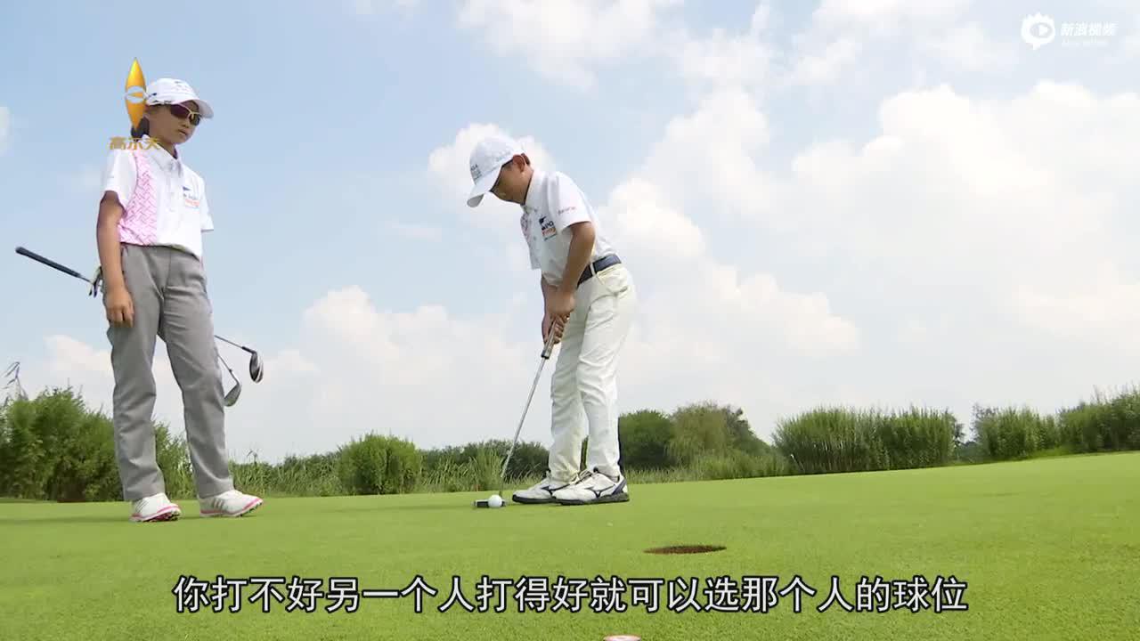 视频-回顾:2018年PGA青少年联赛中国总决赛专题片