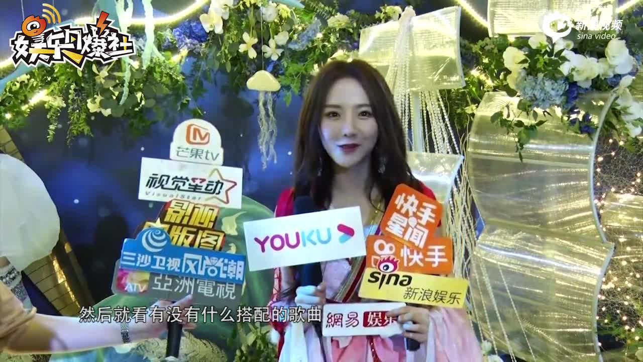 视频:SNH48莫寒生日会惊喜连连 今年毕业后会努力个人发展