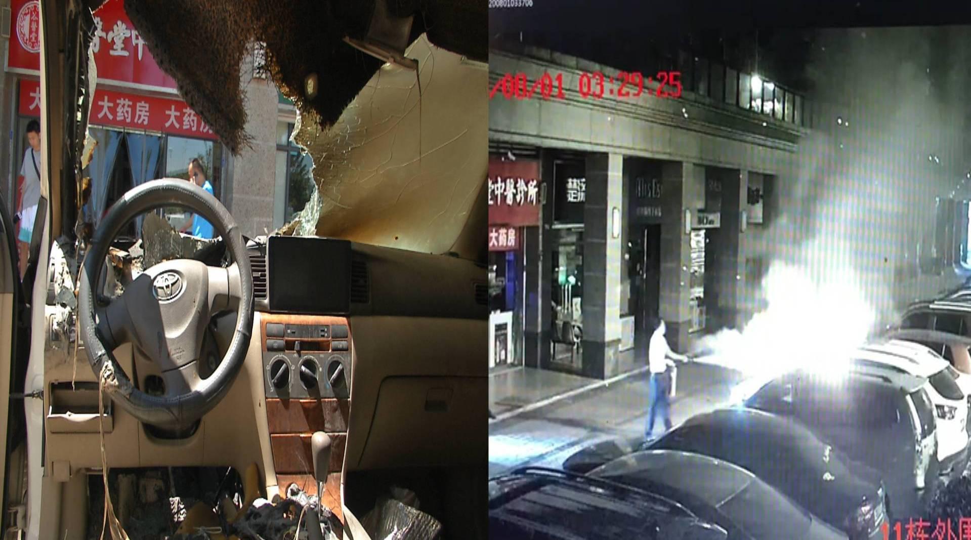 男子半夜纵火烧车 被监控拍下,车主看了画面后吓得不敢睡觉