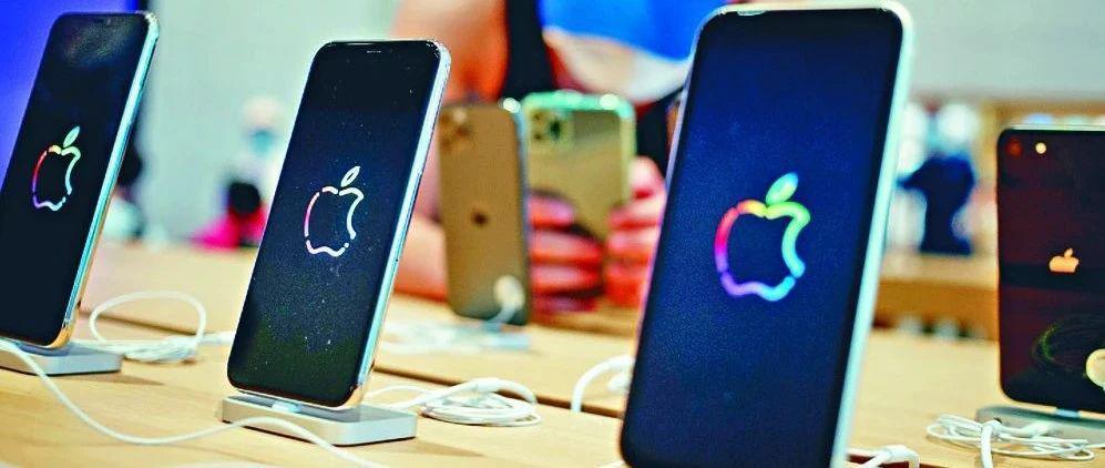 【中信建投电子|刘双锋&雷鸣团队】苹果公司公布2020第三财季业绩,强劲增长超出预期,下半年景气度仍将持续