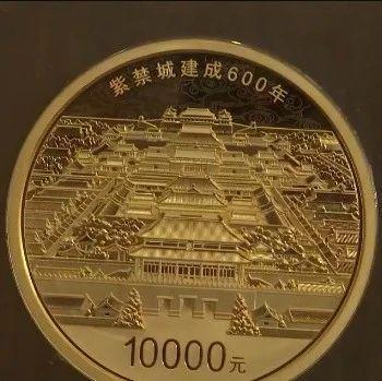 开抢!面值10000元的纪念币来了!