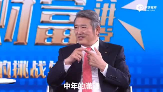 陈东升:一定要改变老年人对生命的态度
